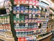 non-dairy-milk
