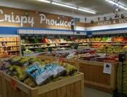 vegan groceries