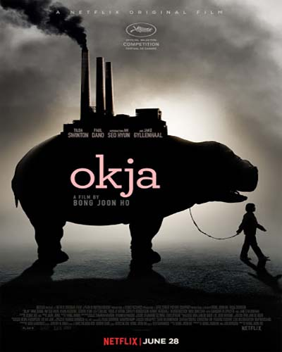 Cover for the film, Okja. Features a dark image of a large animal with a city on its back being led by a small human.